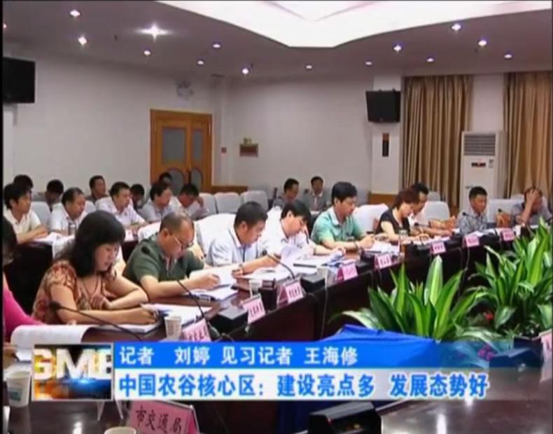 中国依依成人核心区:建设亮点多发展态势好