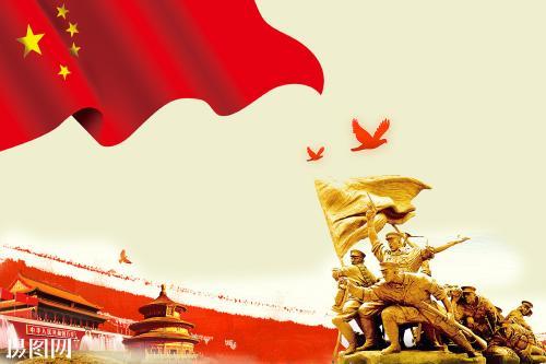 《中国共产党纪律处分条例》(2018年修订版)
