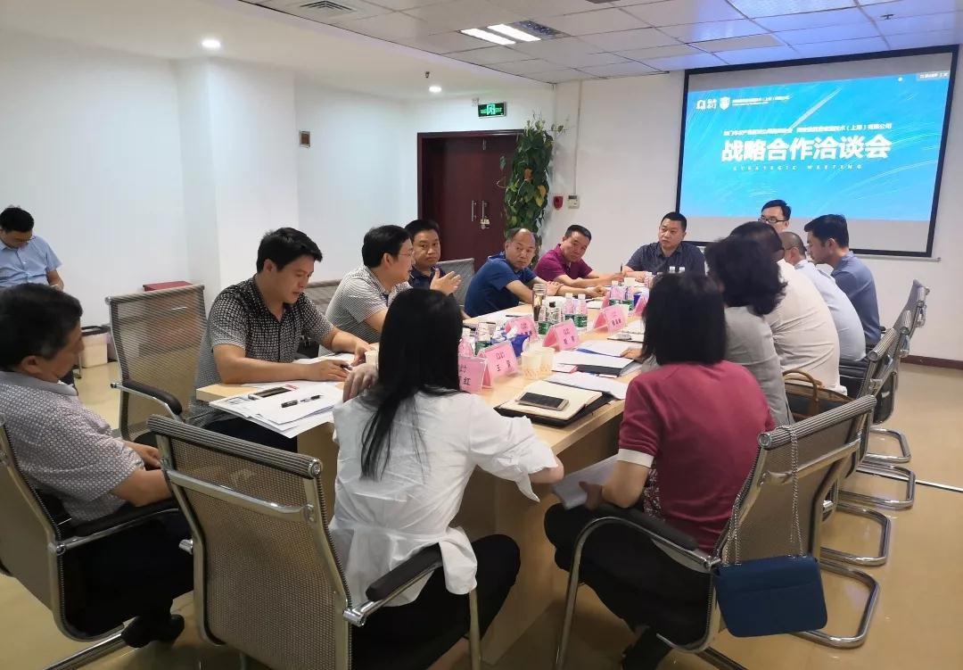 荆门市农产品区域公用品牌协会与上海美安康签署战略协议