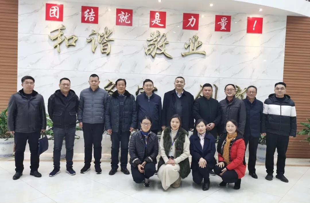 易胜博和澳门大小球共同特点易胜博官网在线实业集团与荆门福汇达公司签订正式合作协议
